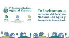 Congreso-Nacional-'Agua-al-Campo-2019'